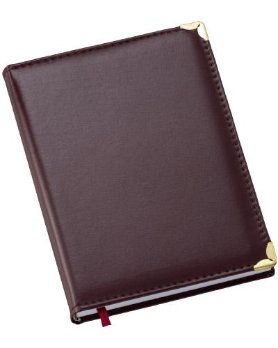 Agendas Personalizadas - Agendas com Capa de Couro