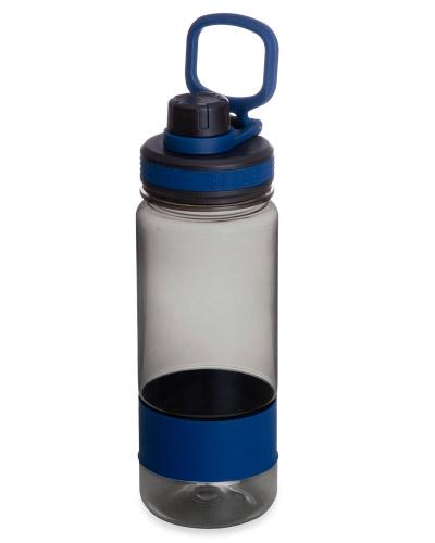 Squeeze Plástico - Squeeze Plástico 700ml Personalizado